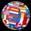 Liste des pays pour se faire livrer Goviril